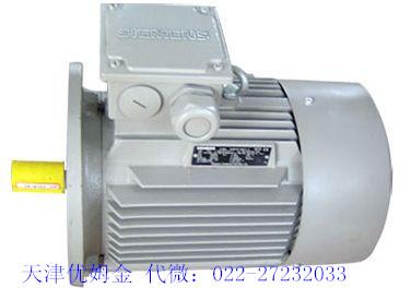 西门子1LE0001高效电机